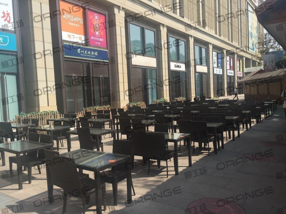 北京远洋未来广场-室外南门门前3