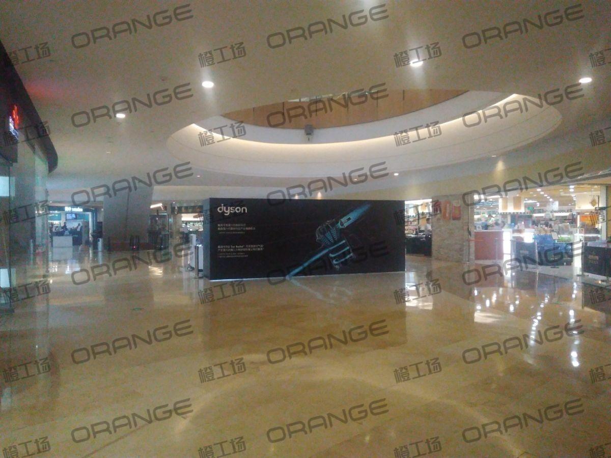北京颐堤港-室内B1北侧超市东37