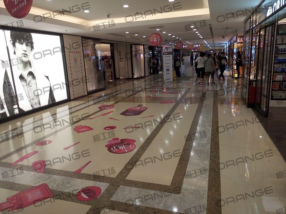 北京西单大悦城-室内二楼南侧东过道14
