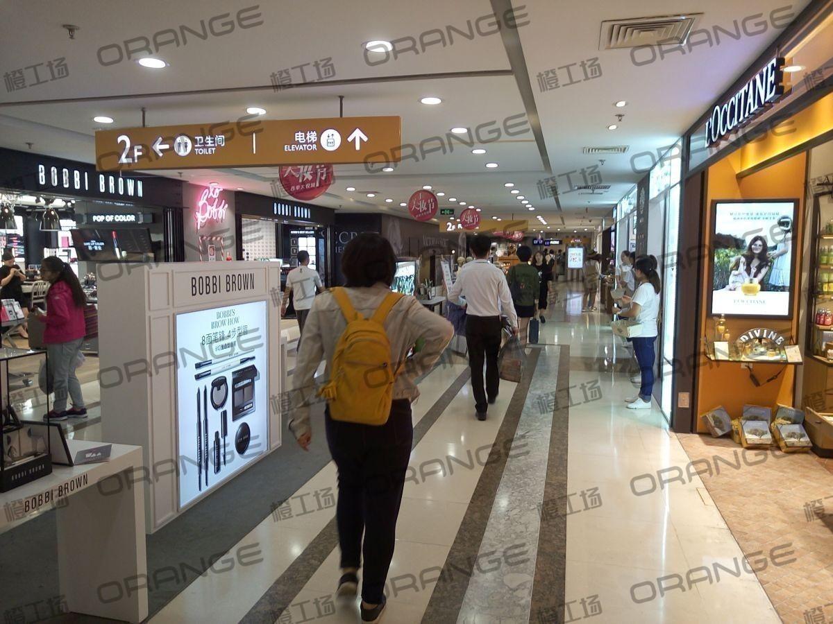 北京西单大悦城-室内二楼南侧bobbibrown门前15