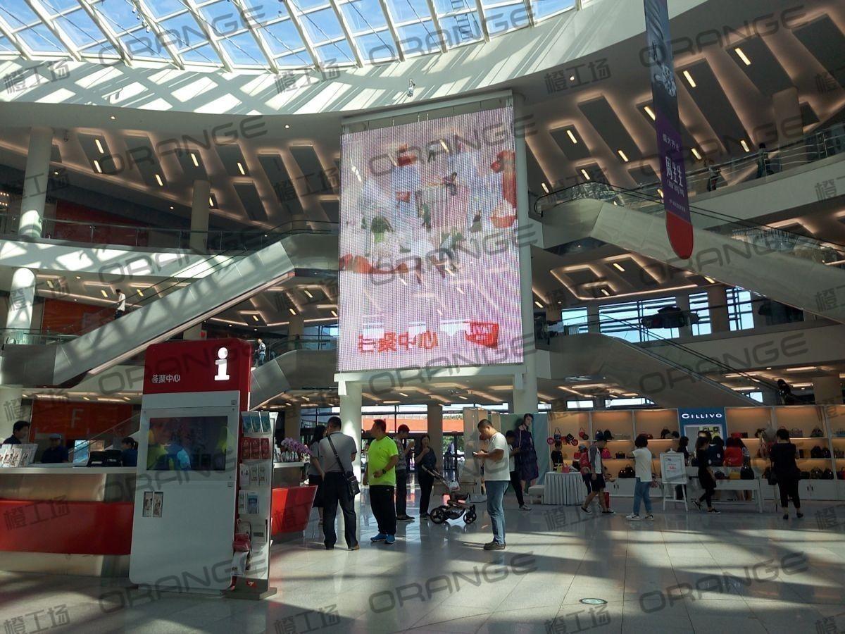 荟聚购物中心-室内一楼东门门内218
