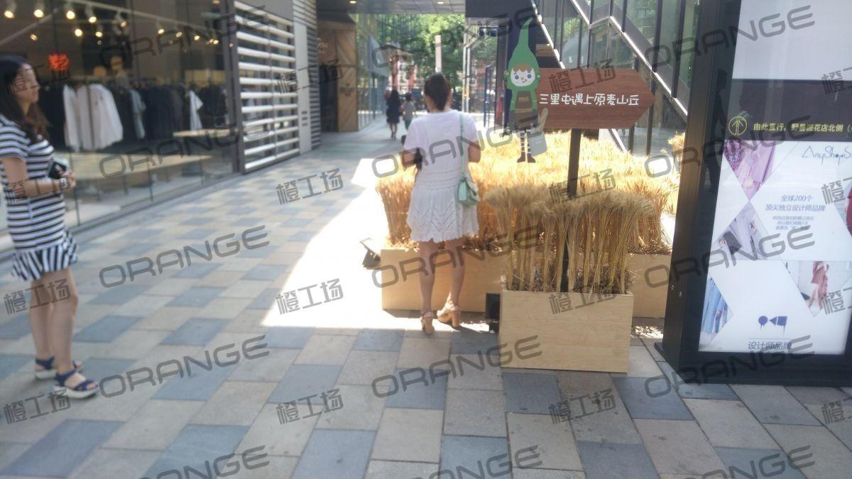 北京三里屯太古里(南区)-室外喷泉广场北侧楼梯口6