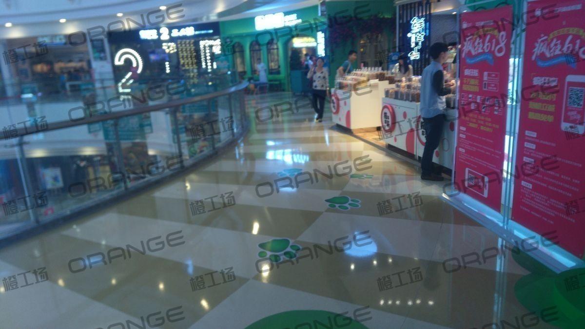 北京爱琴海购物公园-室内四楼南侧环廊9