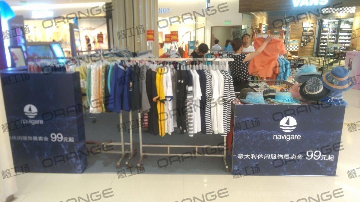 北京爱琴海购物公园-室内北侧东门内222