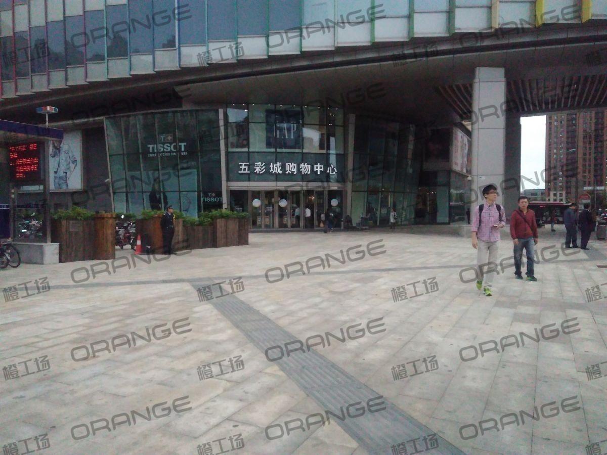 北京五彩城购物中心-室外东区西北角13