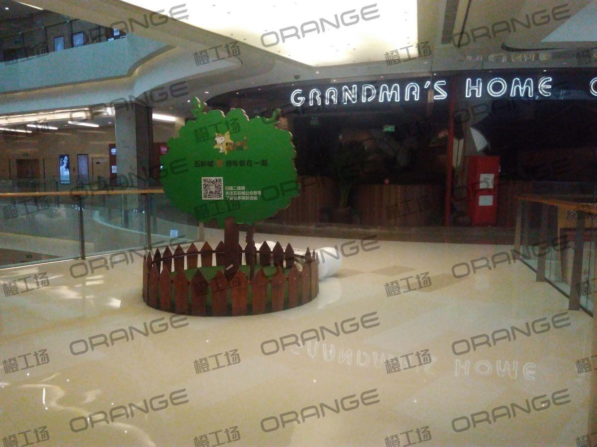 北京五彩城购物中心-室内东区五楼东侧外婆家北过道39