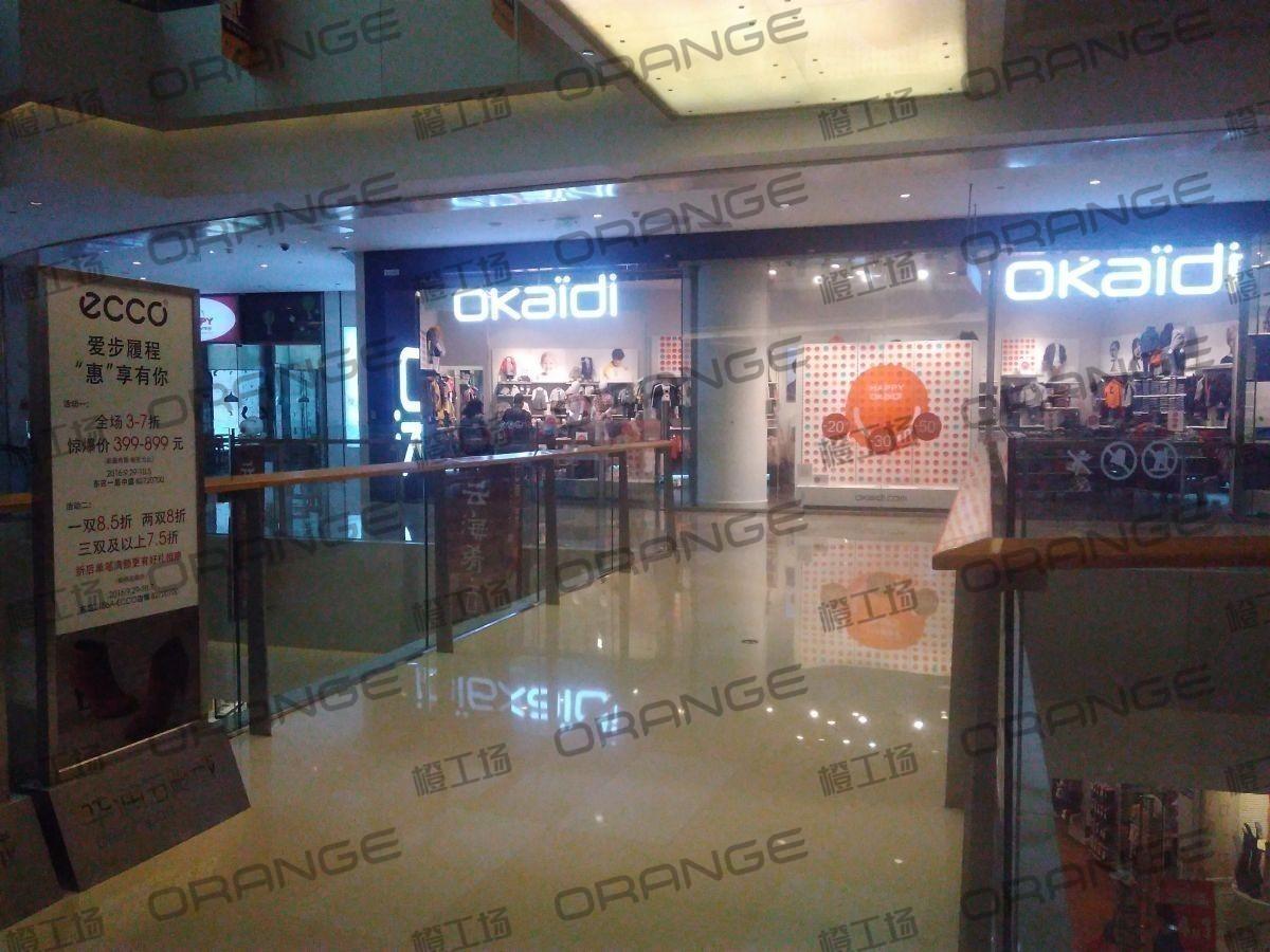 北京五彩城购物中心-室内东区四楼西侧过道35