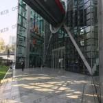北京侨福芳草地购物中心-室外B2北门门前46