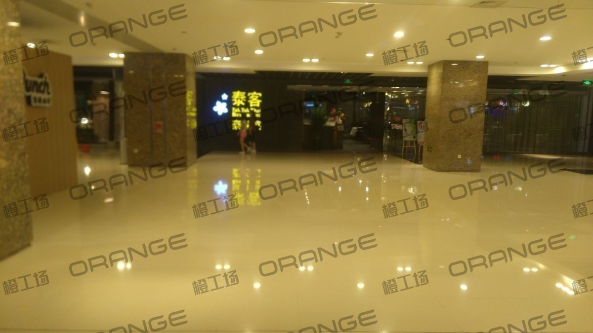 北京悠唐购物中心-室内一期五楼北侧扶梯南11