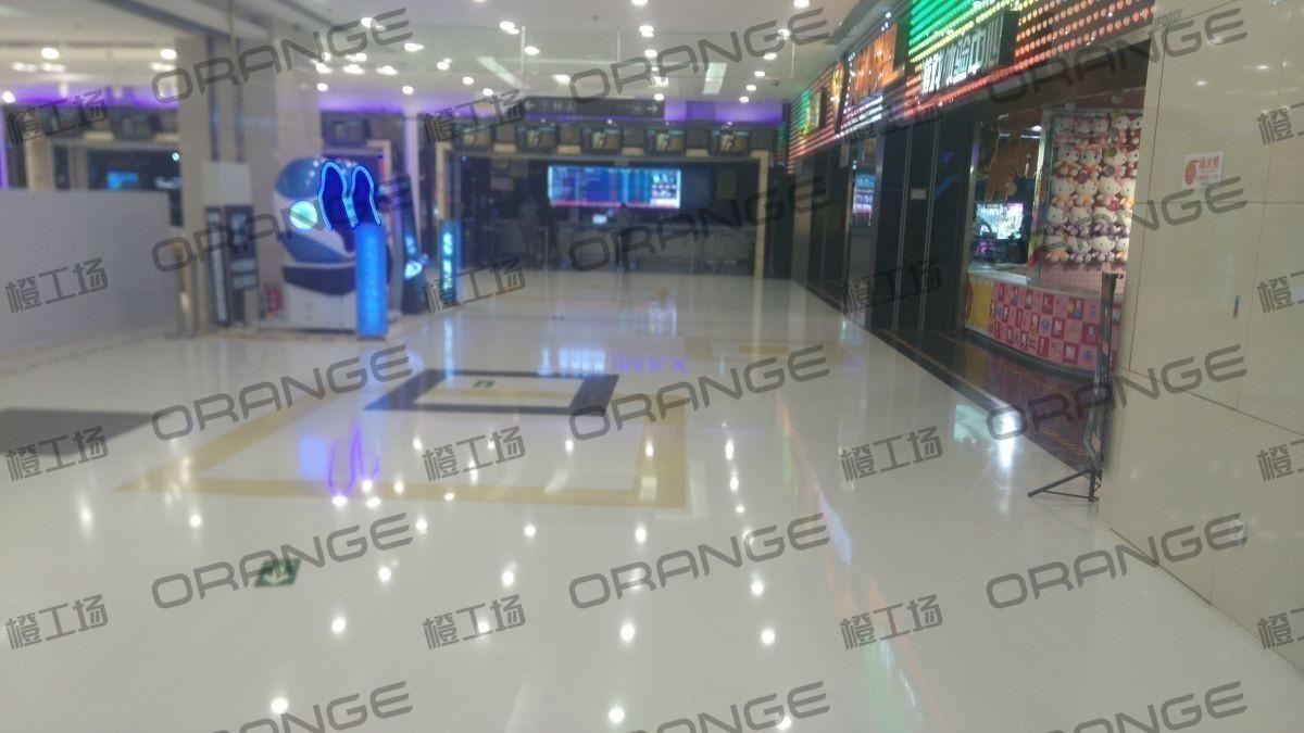 北京朝阳大悦城-室内八楼游戏厅门前(两块)8