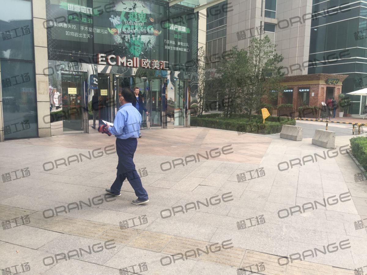 北京欧美汇购物中心-室外西门门前4