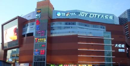 北京朝阳大悦城1-【橙工场–体验式场景营销的活动场地预定平台】