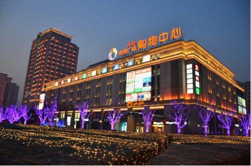 北京远洋未来广场1-【橙工场–体验式场景营销的活动场地预定平台】
