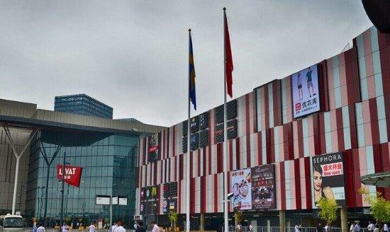 北京荟聚购物中心1-【橙工场–体验式场景营销的活动场地预定平台】