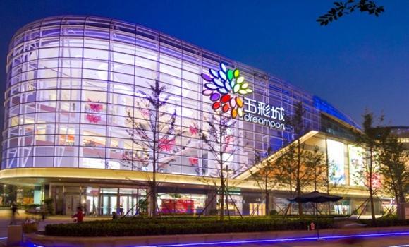 北京五彩城购物中心1-【橙工场–体验式场景营销的活动场地预定平台】