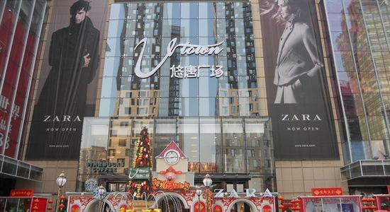 北京悠唐购物中心2-【橙工场–体验式场景营销的活动场地预定平台】