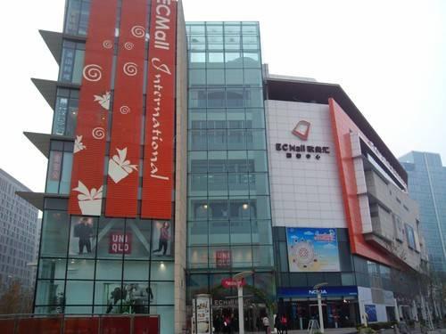 北京欧美汇购物中心1-【橙工场–体验式场景营销的活动场地预定平台】