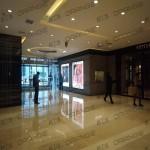 北京金融街购物中心-室内一楼西区西门门东过道30