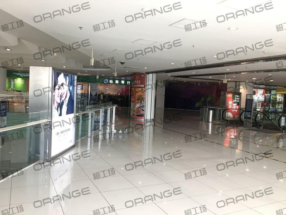 北京富力广场-室内五楼环廊南 2