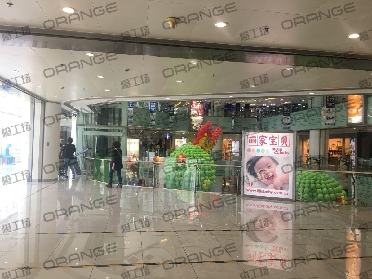 北京富力广场-室内四楼环廊南侧7