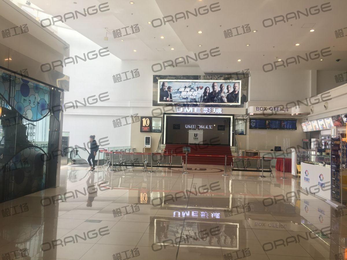 北京富力广场-室内四楼最南侧UME10号厅前  9