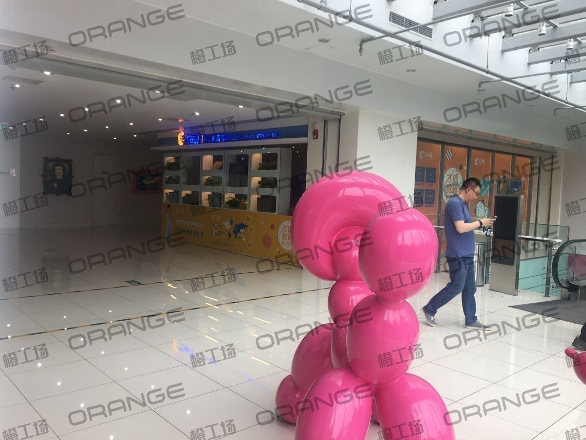 北京富力广场-室内三楼最北侧扶梯口南 14