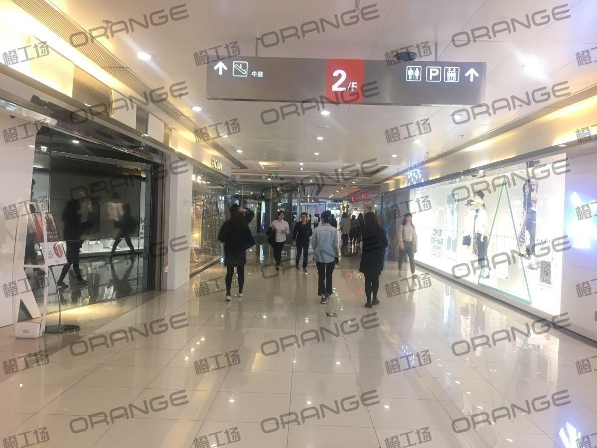 北京富力广场-室内二楼北侧走廊一17