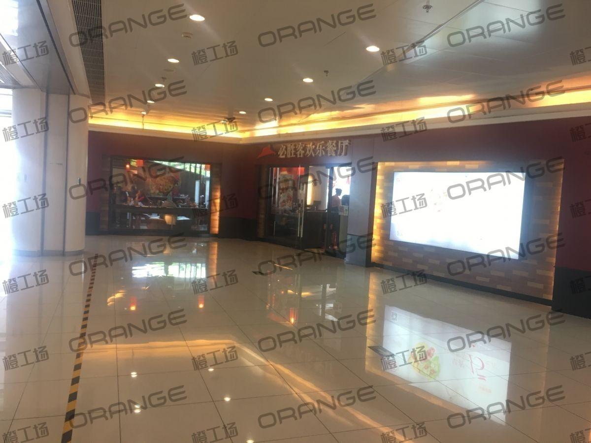 北京富力广场-室内二楼最南侧必胜客门前  24