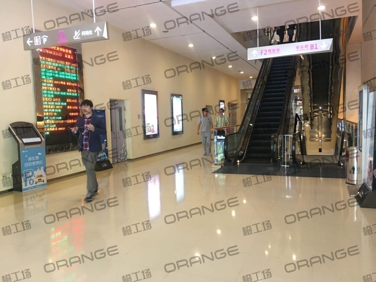 北京悠唐购物中心-室内一楼南侧东门门内3