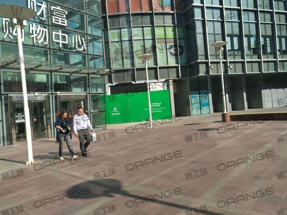 北京财富购物中心-室外西门门前12