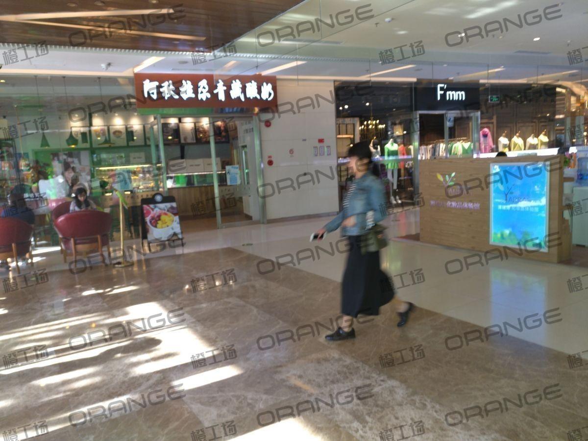 北京财富购物中心-室内西门门前左侧11