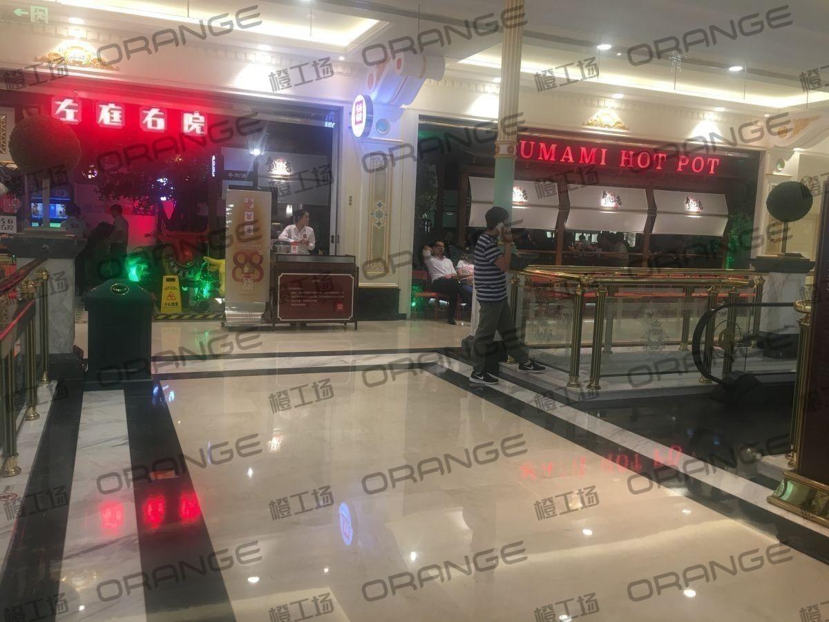 上海环球港-室内三楼花园东大街117前扶梯北1