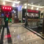 上海环球港-室内三楼花园东大街117前扶梯北68