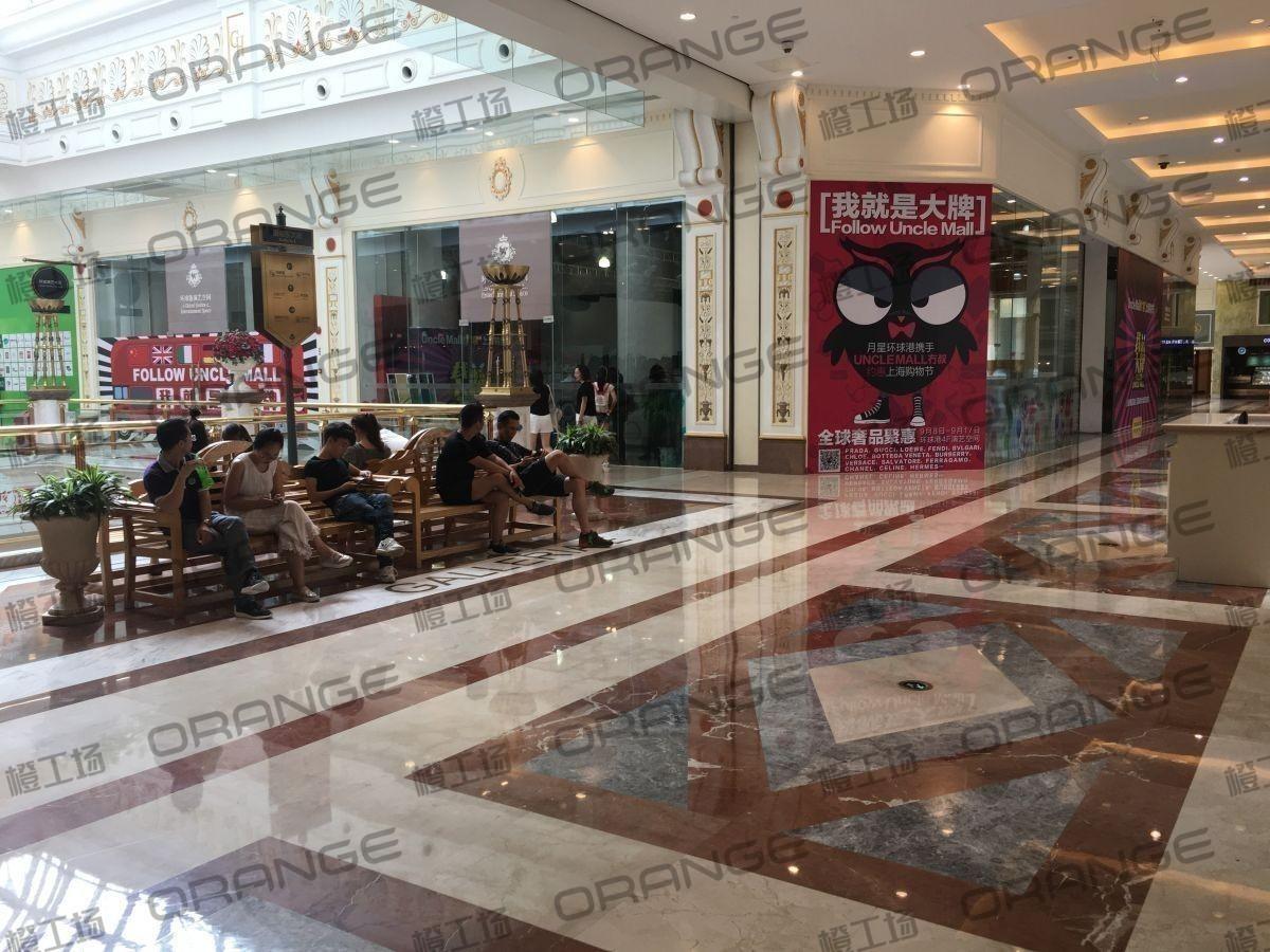 上海环球港-室内四楼中央环廊东南侧2