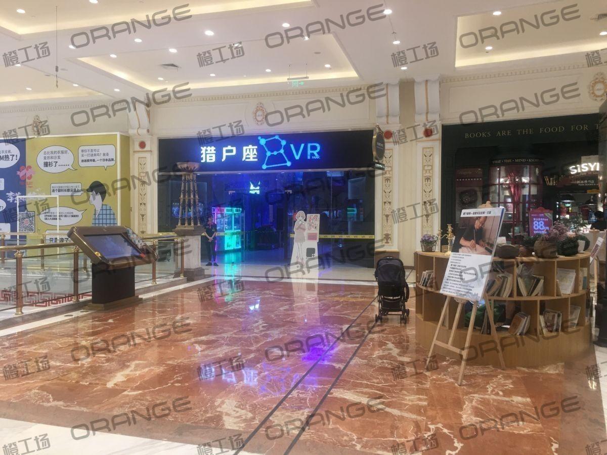 上海环球港-室内四楼画廊东大街087与148之间走廊1