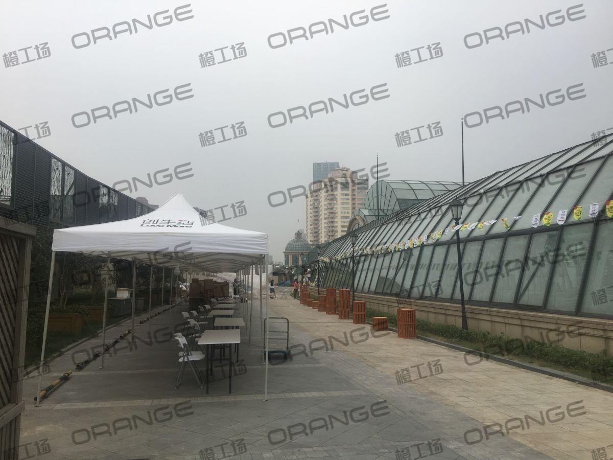 上海环球港-室外五楼天台南侧西广场1