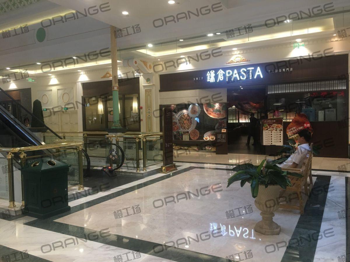 上海环球港-室内B1花园西大街060前扶梯北3