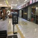 北京朝阳大悦城-室内八楼电梯西侧汉堡王北侧9