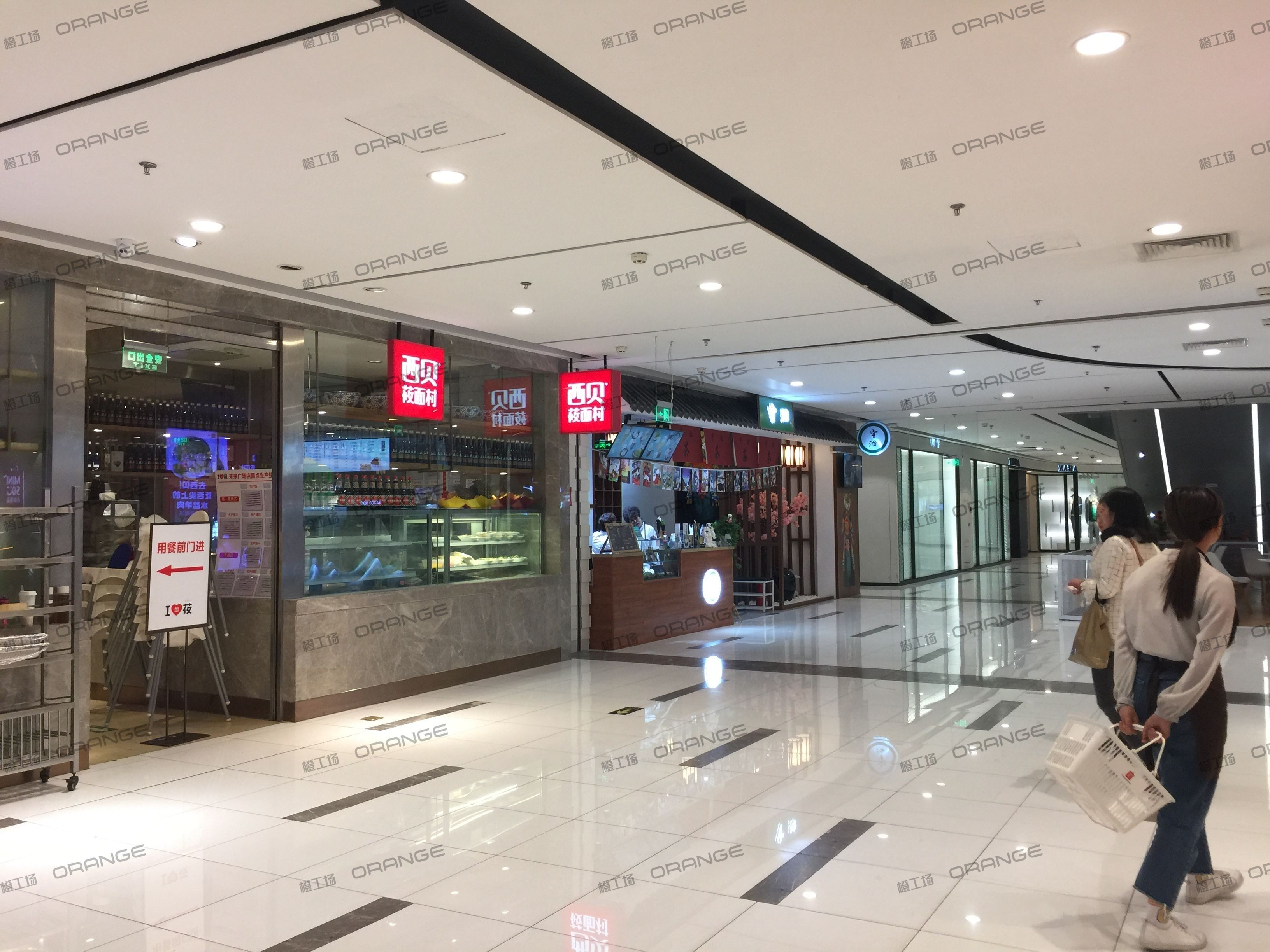 北京远洋未来广场-室内二楼东侧西贝莜面村旁16