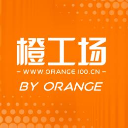 橙玩咖案例